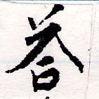 HNG064-0523