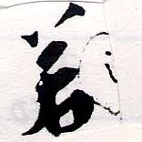 HNG064-0550