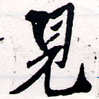 HNG064-0567