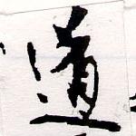 HNG064-0608