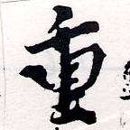 HNG064-0616