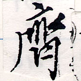 HNG064-0646
