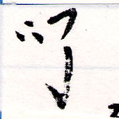 HNG066-0003