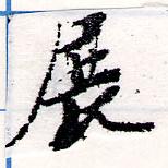 HNG066-0046