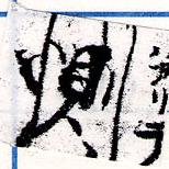 HNG066-0063