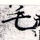 HNG066-0093