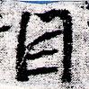 HNG066-0122