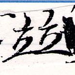 HNG066-0129