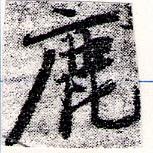 HNG066-0185