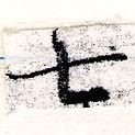 HNG066-0191