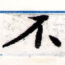 HNG066-0195