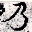 HNG066-0201