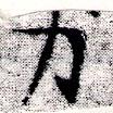 HNG066-0253