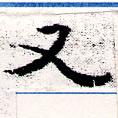 HNG066-0263