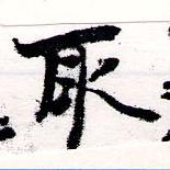 HNG066-0265