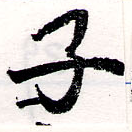 HNG066-0313