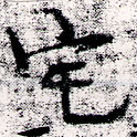 HNG066-0314