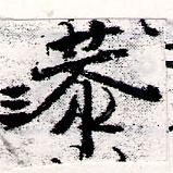 HNG066-0360