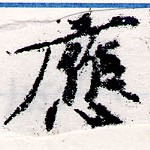 HNG066-0372