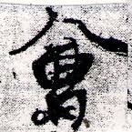 HNG066-0409