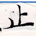 HNG066-0430