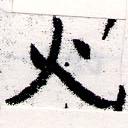 HNG066-0454