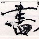 HNG066-0478