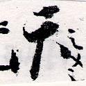HNG066-0488