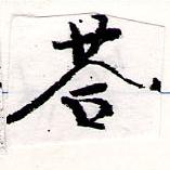 HNG066-0501