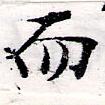 HNG066-0513