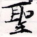 HNG066-0515