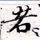 HNG066-0527