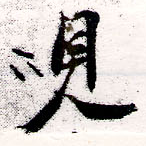 HNG066-0548