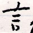 HNG066-0552