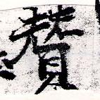 HNG066-0569