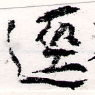HNG066-0586