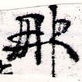 HNG066-0591