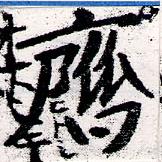HNG066-0624