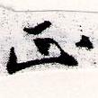 HNG066-0628a