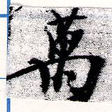 HNG066-0637a