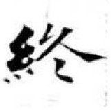 HNG071-0523