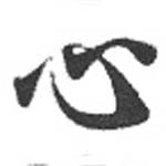 HNG072-0474