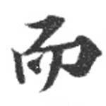 HNG072-0716