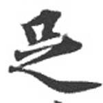 HNG072-0788