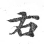 HNG073-0030