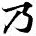 HNG073-0283