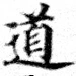 HNG073-0766