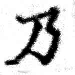 HNG074-0285