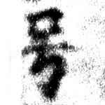 HNG074-0714
