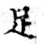 HNG074-0753